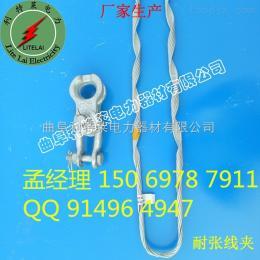 ANZ型预绞式耐张金具,ADSS光缆预绞丝耐张线夹