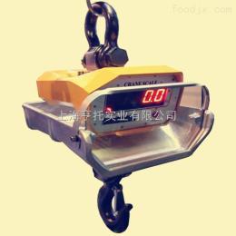 OCS-HT-UP3000山东5t直视耐高温电子吊秤 2吨直视电子吊钩秤