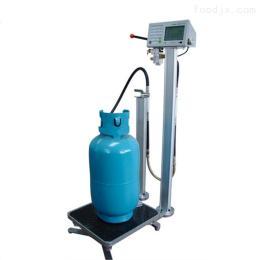 山西儲氣站液化氣充裝電子秤