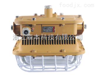 SBF6101-YQL50SBF6101-YQL50免维护节能防水防尘防腐灯