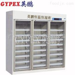YP-1500HW实验室恒温恒湿柜