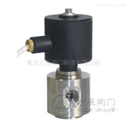 重庆万展WZDW低温/超低温电磁阀