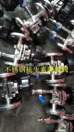 KG41F不銹鋼隔膜閥、制藥廠專用抗生素截止閥