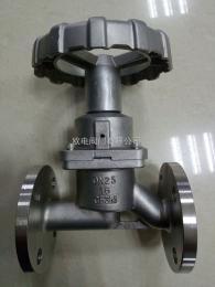 KG41F不銹鋼隔膜截止閥、制藥廠專用抗生素隔膜閥