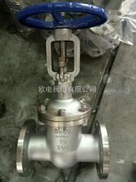 NKZ41F不銹鋼保溫球閥、保溫夾套截止閥