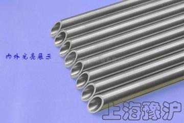 304/616L厂家供应不锈钢仪表管