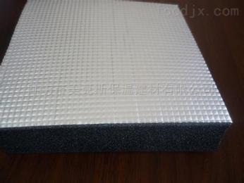 橡塑保溫板廠家-廠家價格