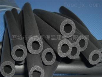 B1級橡塑保溫管價格調整