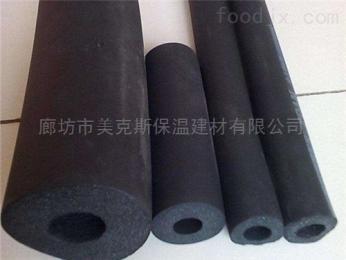 推薦橡塑保溫管批發價