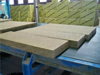 生產巖棉保溫板送貨價格