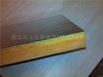 发泡岩棉板岩棉保温板价格