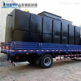型號齊全屠宰污水處理設備廠家 山東領航 專業保障