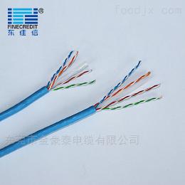 SYV通信电缆常用的网线