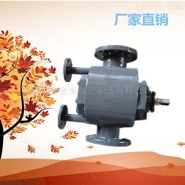 WQCB38/0.6WQCB沥青泵 保温泵 河北金海泵业厂家直销