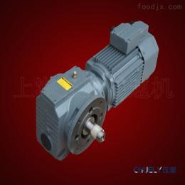 上海丘里SF67斜齿轮蜗轮减速机