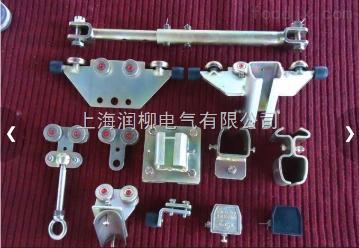 ST型滑轨E型连接件/12号工字钢吊挂件