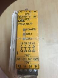 PILZ供应德国品牌PILZ安全继电器750104