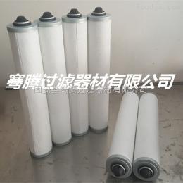 0532140153.高寿命普旭真空泵排气过滤器0532140153.