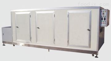 JL300型冷柜