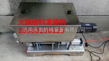 G1W300东营火锅蘸料灌装机沃发机械牛肉酱包装机