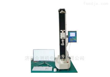 TST-01医药包装性能测试仪