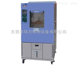 东莞瑞力高低温试验箱制造商供应价格