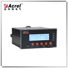 ARCM200BL-J4安科瑞剩余电流式电气火灾探测器ARCM200BL