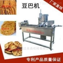 FTDB150豆巴机月亮巴机铜勺饼机豌豆饼机