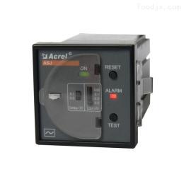 ASJ20-LD1A安科瑞剩余电流继电器ASJ20-LD1A嵌入式安装