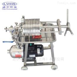 LBJF濾爾LBJF移動式不銹鋼板框過濾器廠家供應