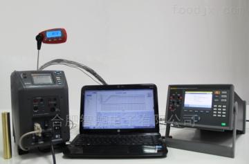 VS-DT2600福禄克有线多路温度验证仪、热分布测试仪