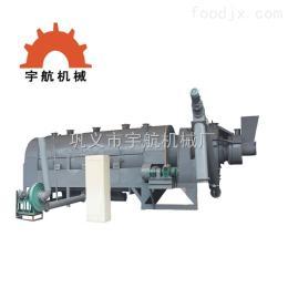 YHTJ450-II宇航连续式炭化机无氧炭化并且炭化率高MH