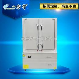 FN-ZFG24盘电磁蒸饭车 36盘48盘蒸饭机 万能电磁蒸箱蒸柜
