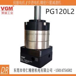 PG120L2-9-22-110台湾VGM减速机齿轮箱PG120L2-9-22-110现货