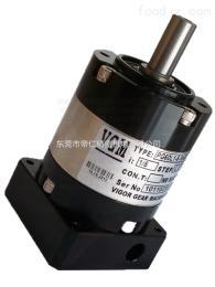 PG60FL1-10-14-70-Y-S臺灣VGM精密減速機PG60FL1-10-14-70低背隙伺服減速機