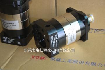 PG90L2-40-16-80-Y-T特价供应VGM精密行星齿轮减速机