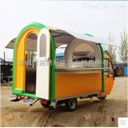 lulu13电动小吃车房车四轮电瓶车移动餐车房车多功能小吃车