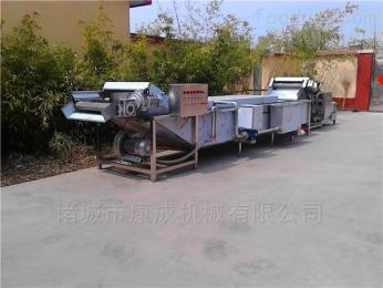 KC-034蛤蛎肉清洗机龙虾清洗机喷淋式螃蟹清洗机