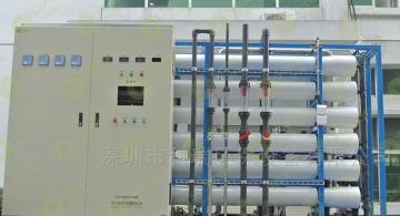 KRU-DRO/AEMB二级反渗透超纯水设备 EDI设备
