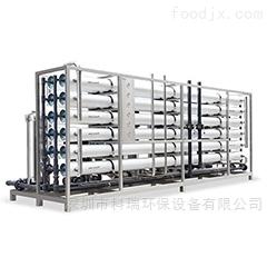 KRP-RO/SA10T深圳食品行业纯水设备