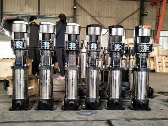 现货直销 QDL不锈钢离心泵 立式多级 增压泵