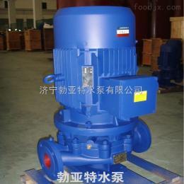 ?#19981;?#30465;合?#36866;蠭SG高压泵供水设备厂家直销
