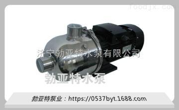 济宁水泵 QDW卧式304不锈钢离心泵防腐蚀