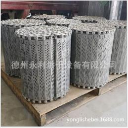 YL不锈钢冲孔链板  各种规格均可定制加工