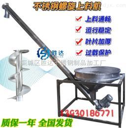 SD17726樂亭灤南糖粉螺旋輸送機食品粉末不銹鋼蛟龍葉片上料機X6