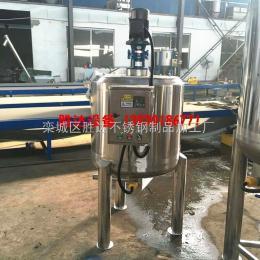 SD17711辽宁沈阳水溶肥搅拌机电加热不锈钢搅拌罐厂家直销