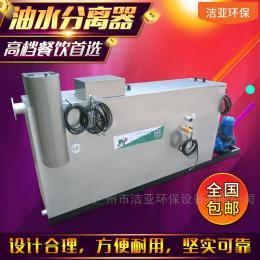 机械隔油器-外置、油水分离器