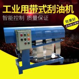 JYD-3X200并联式撇油机JYD-3X200 油水分离器 刮油机