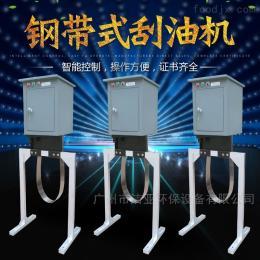 JYD100-200刮油机JYD100-200 油水分离器