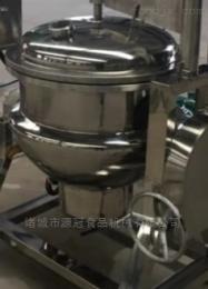 YGJZ-005厂家定做可倾式电加热 燃气加热夹层煮锅